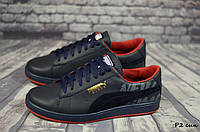 Мужские кожаные кеды, кроссовки Puma (Реплика) (Код: P2 син    ) ►Размеры [40,41,42,43,44,45], фото 1