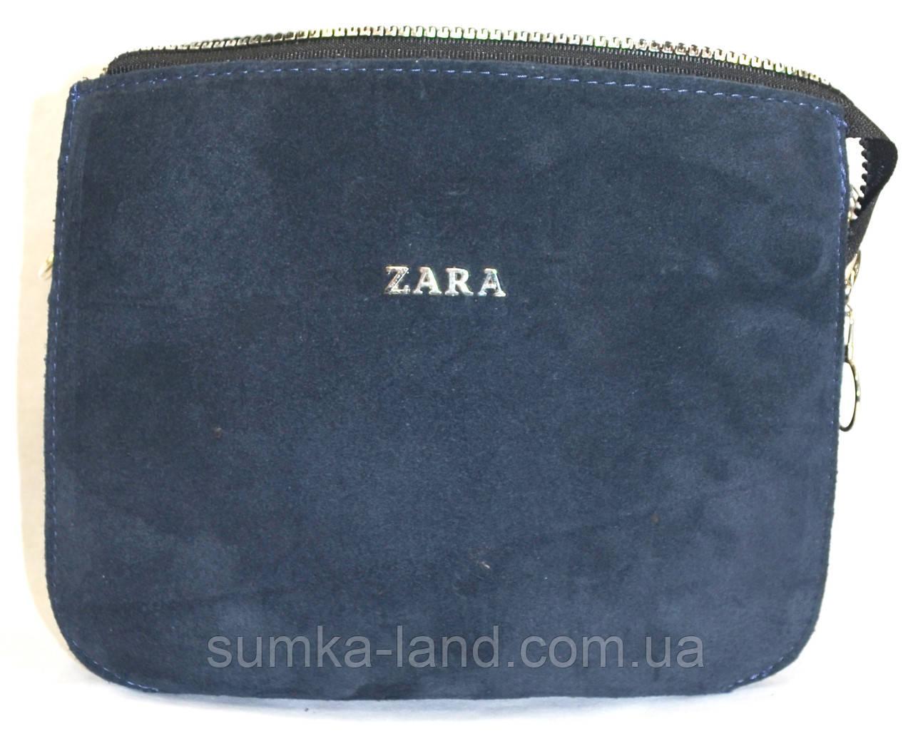 Женский синий клатч Zara из натуральной замши на цепочке 23*18 см