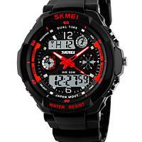 Skmei Детские часы Skmei S-Shock Red 0931R, фото 1