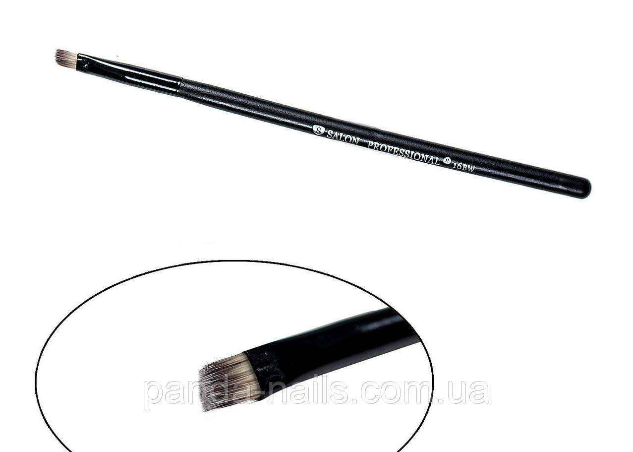 Кисть для теней Salon Professional 16BW