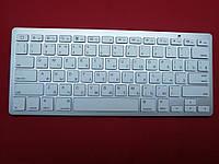Беспроводная блютуз клавиатура bk 3001