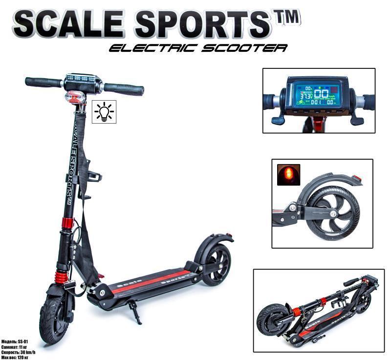 Электросамокат Scale Sports SS-01. Дисплэй управления! Led-фонарик!