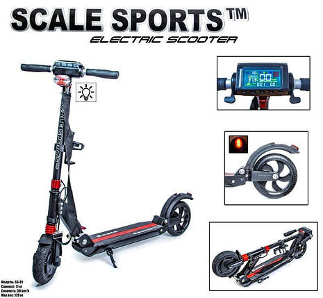 Электросамокат Scale Sports SS-01. Дисплэй управления! Led-фонарик!, фото 2