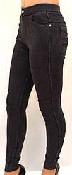 Джеггинсы черные размер  4XL, 5XL