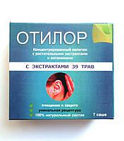 Отилор - Концентрат для восстановления слуха 7 шт