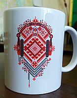 """Чашка с изображением """"Вышивка"""". Печать на чашках, кружках. Нанесение логотипа на чашку"""