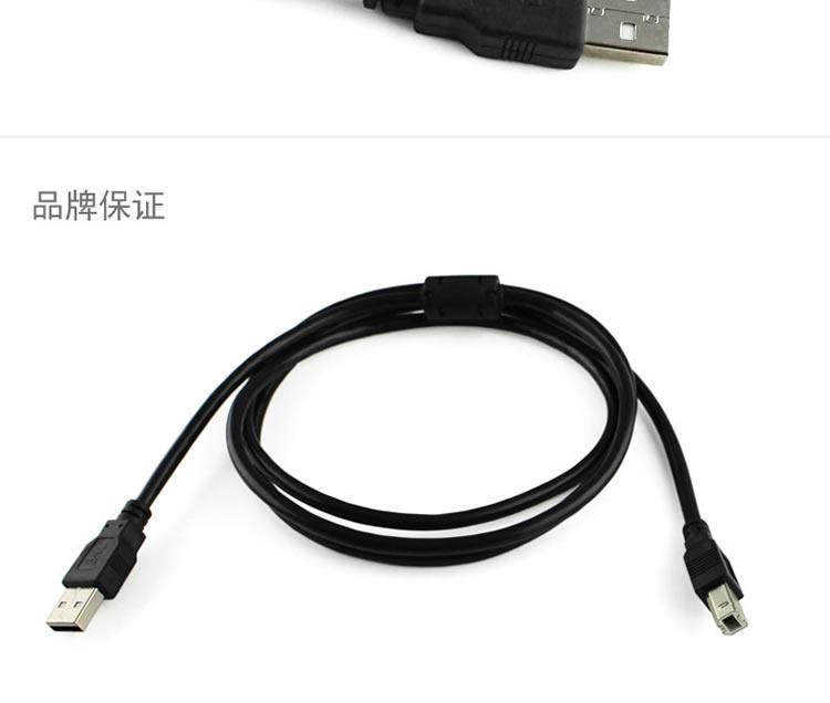 USB2.0 кабель для принтера 3м