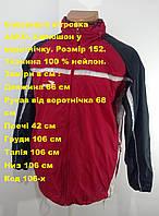 Спортивная ветровка JAKO Размер 152