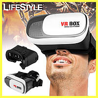 Очки виртуальной реальности VR BOX (2 цвета)