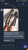 Летние высокие босоножки гладиаторы на шнуровке
