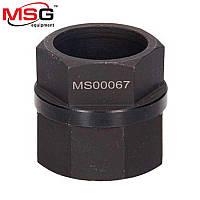 Ключ для монтажа/демонтажа опорной втулки рулевой рейки MS00067, фото 1