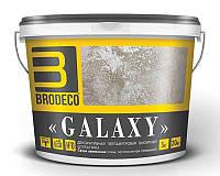 Brodeco Galaxy - перламутровое покрытие с жемчужными гранулами 1 кг.