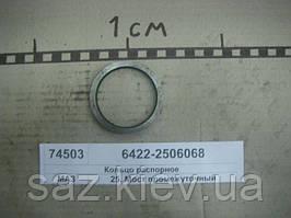 Кільце розпірне (пр-во МАЗ), МАЗ