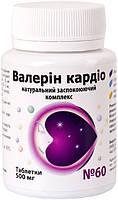 Валерин кардио таб. 500 мг #8470; 60 Витера, Украина