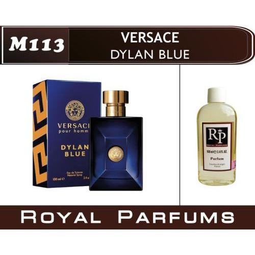 Духи на разлив Royal Parfums M-113 «Dylan Blue» от Versace