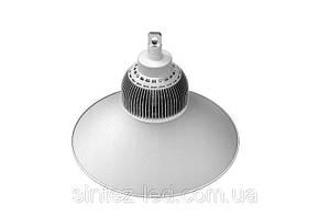Світлодіодний світильник промисловий купольний Highbay Ledmax 100W підвісний Код.57634