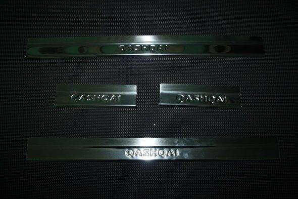 Накладки на пороги (Vip, 4 шт, нерж.) Nissan Qashqai 2014↗ гг.