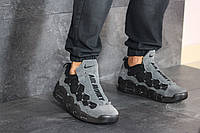 Мужские кроссовки в стиле Nike Air More Money, кожа, пена, серые с черным 41 (26 см)