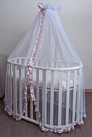 Балдахин для детской кроватки Twins iLove универсальный pink