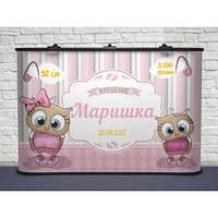 Іменний банер на водохреща дівчинки -13 з люверсами, кишенями (цілісна банерна тканина)