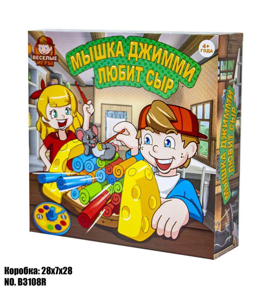 """Настільна гра """"Мишка Джиммі"""" B3108R"""