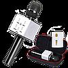 Микрофон Караоке Bluetooth Q7 - Черный