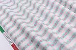 """Лоскут сатина """"Цветочки на мятных полосах и точки"""", № 2195с, размер 23*75 см, фото 4"""