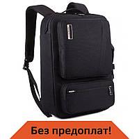 Рюкзак-сумка для ноутбука Socko 2
