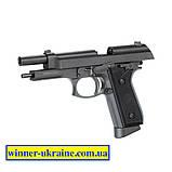 Пневматичний пістолет KWC KMB15, фото 2
