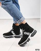 Зимние спортивные ботинки женские черные