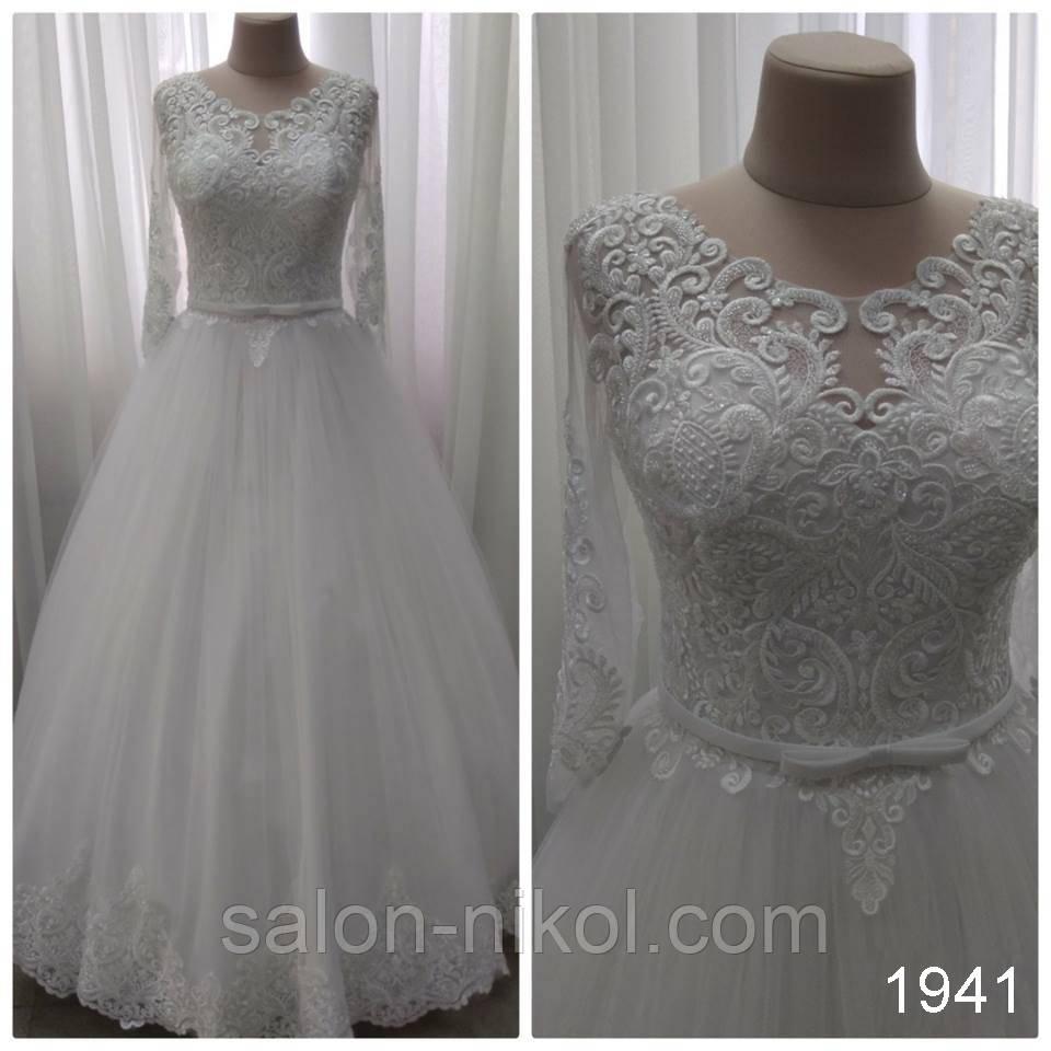 Свадебное платье 1941 белая