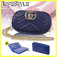 Женская сумка на пояс в стиле Gucci + Потрмане Baellerry Italia в Подарок