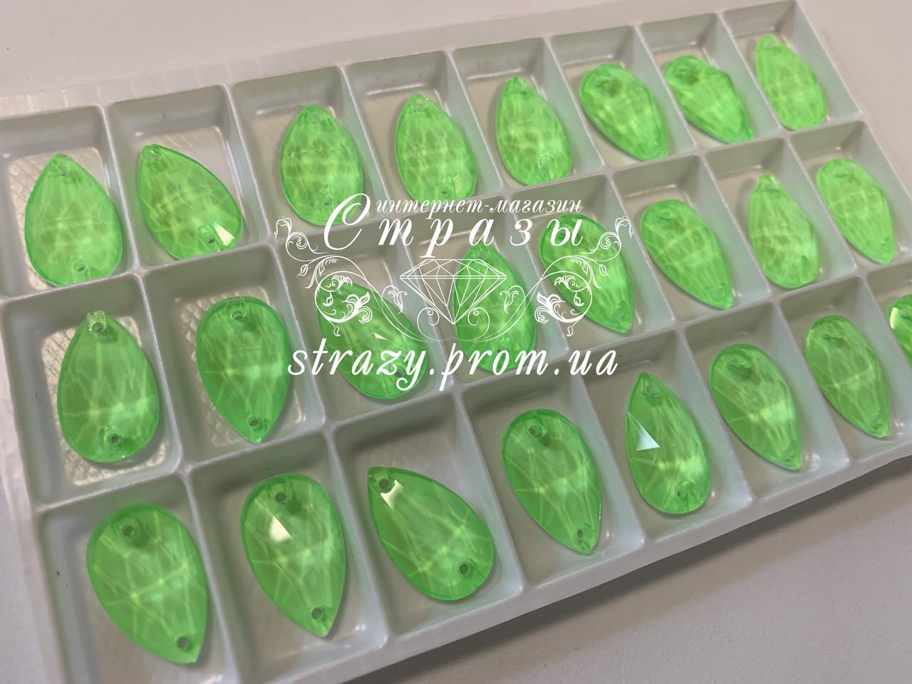 Стрази пришивні SWARO Крапля 10*18мм. Neon Peridot