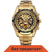Мужские механические часы Winner Skeleton Золотой