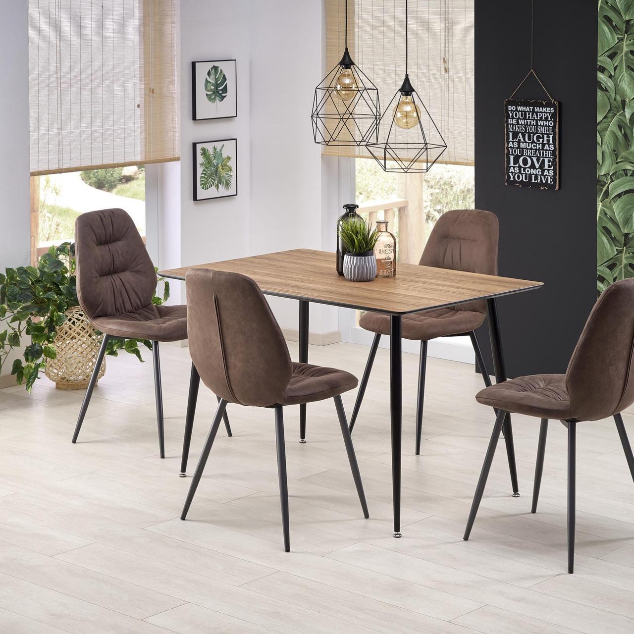 Стол обеденный деревянный ARTTI Halmar медовый орех/черный