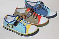 Детская обувь оптом арт 607-2 (25-30)