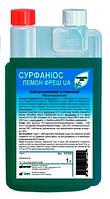Сурфаниос лемон фреш дезинфекция, очистка поверхностей и стерилизация изделий мед. назначения 1л.