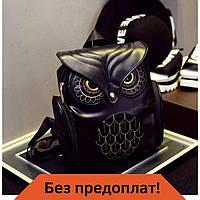 Женский кожаный рюкзак Сова