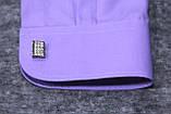 """Фиолетовая рубашка с универсальным манжетом """"Каштан"""", фото 3"""