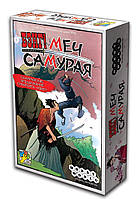 Бэнг! Меч самурая. Настольная карточная ролевая игра. Hobby World.