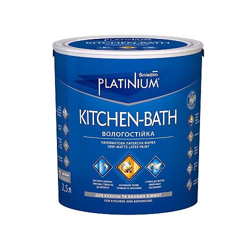 Вологостійка напівматова латексна фарба для кухонь та ванних кімнат, Śnieżka PLATINIUM® KITCHEN-BATH,  1л