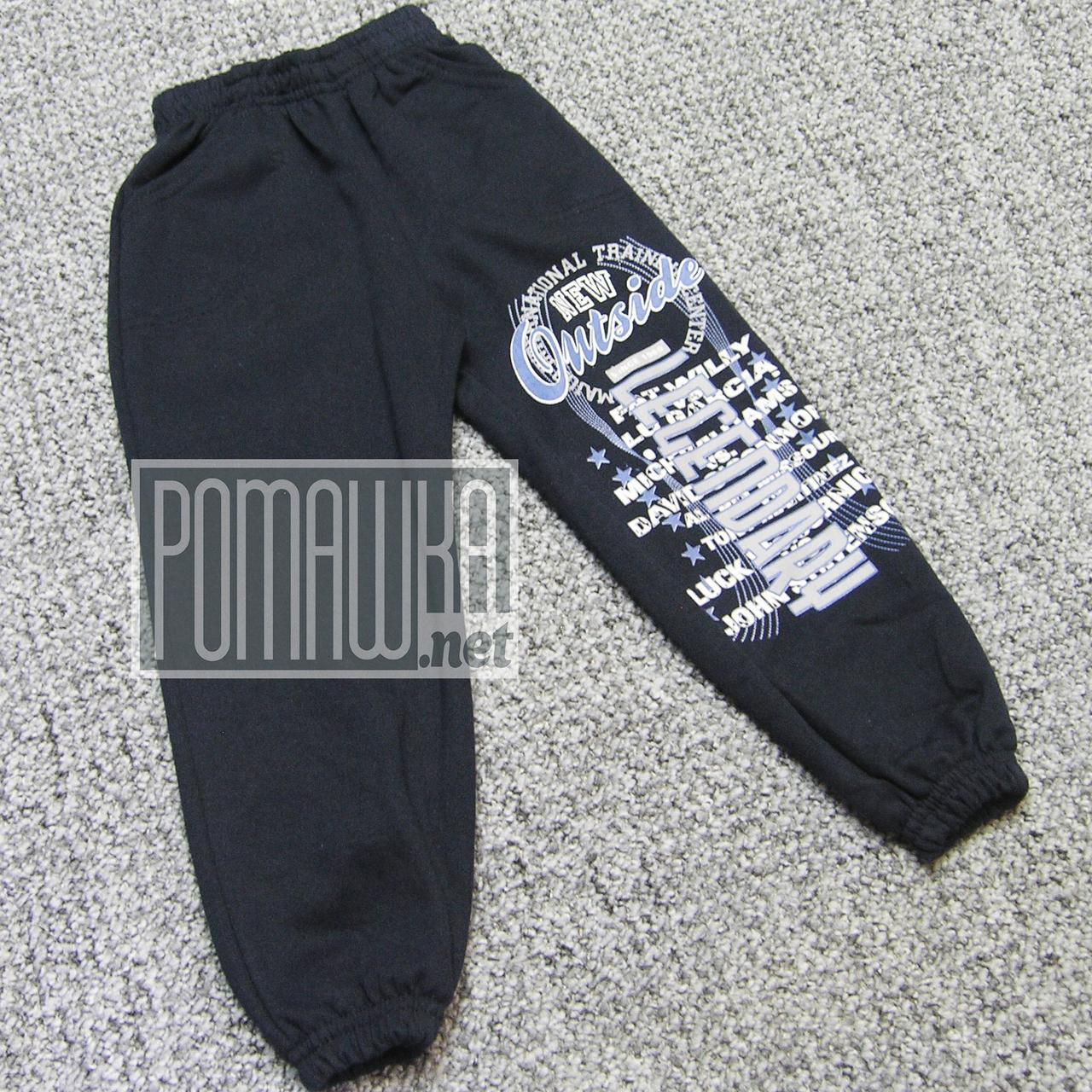 Тёплые начёс на флисе р 104 3 года детские трикотажные спортивные штаны брюки на мальчика ФУТЕР 4881 Синий