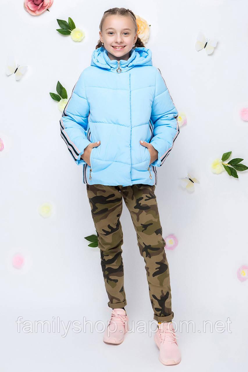 Осенняя куртка спортивного стиля на девочку подростка