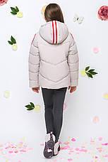 Осенняя куртка спортивного стиля на девочку подростка, фото 2