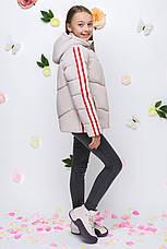 Осенняя куртка спортивного стиля на девочку подростка, фото 3