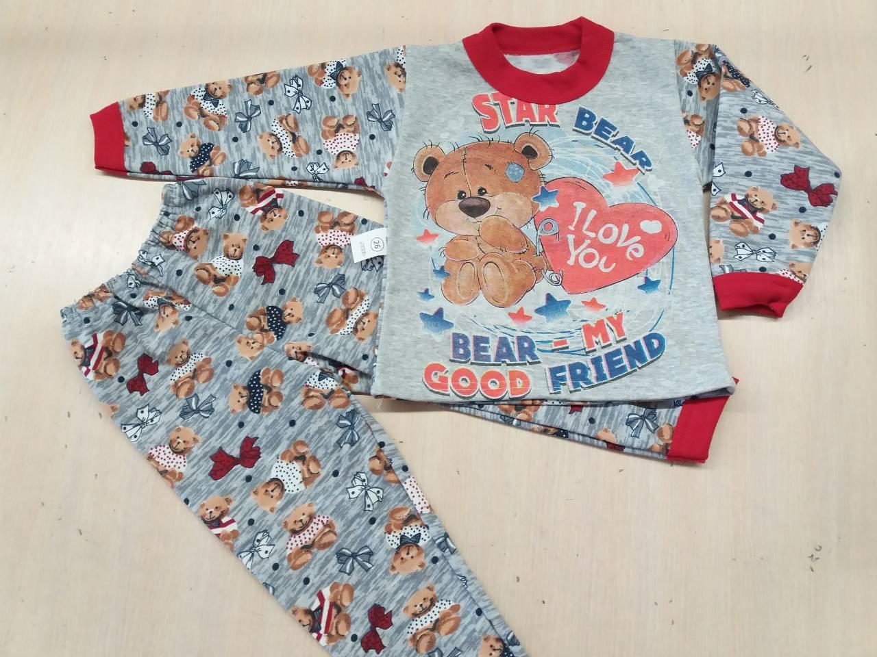 Пижама детская утепленная кукла Лол , Мишка , Леопард
