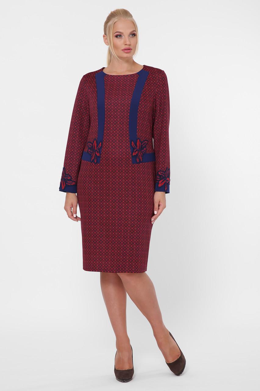 Платье женское Донна круги