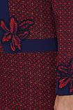 Платье женское Донна круги, фото 4
