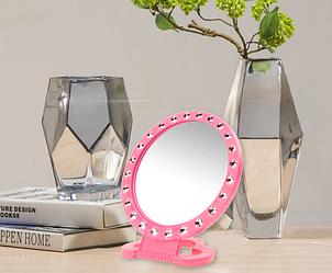 Зеркало косметическое в пластиковой оправе диаметр 13,5см