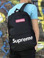 Рюкзак Supreme черный Реплика Хорошего качества, фото 1